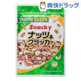 東洋ナッツ食品 グリーン ナッツ&クラッカー(190g)