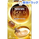ネスカフェ(NESCAFE) ゴールドブレンド スティックコーヒー / ネスカフェ(NESCAFE) / スティッ...
