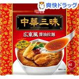 中華三昧 広東風醤油拉麺(105g)
