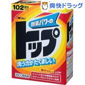 無リントップ(4.1kg)ライオン【トップ】[洗濯洗剤 粉洗剤 粉末洗剤 衣類用 業務用 粉末洗剤]