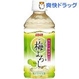 梅よろし(350mL*24本入)