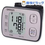 オムロン 手首式電子血圧計 HEM-6220-PK(1台)