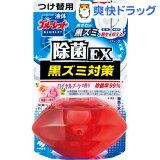 液体ブルーレットおくだけ 除菌EX 黒ズミ対策 ロイヤルブーケの香り つけ替用(70mL)