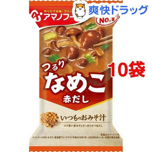 アマノフーズ いつものおみそ汁 なめこ(8.0g*1食入10コセット)【アマノフーズ】[味噌汁]