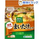 マルちゃん 素材のチカラ まいたけスープ(4.3g*5食入)【マルちゃ……