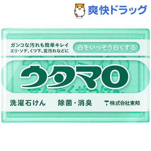 ウタマロ 洗濯用石けん(133g)【ウタマロ】
