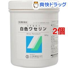 【第3類医薬品】大洋製薬 日本薬局方 白色ワセリン(500g*2コセット)[ワセリン 500g…