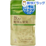 エーエフシー ハートフルシリーズ 飲む野菜&果実(300mg*120粒)