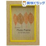 キング 木製フォトフレーム クレヨン イエロー Lサイズ(1コ入)