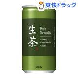 キリン 新生茶(185g*20本入)