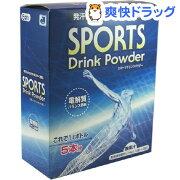スポーツドリンク パウダー ジャパン