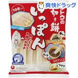 サトウの切り餅 いっぽん 10本入り(290g)