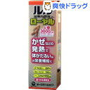 ルル 滋養内服液 ローヤル(45mL)【HLS_DU】 /【ルル】[栄養ドリンク 滋養強壮]