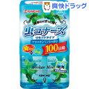 虫コナーズ リキッドタイプ 100日用 アラスカンミントの香り 虫よけ・消臭・芳香(300mL)【虫コナーズ リキッドタイプ】