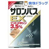サロンパスEX(セルフメディケーション税制対象)(40枚入)