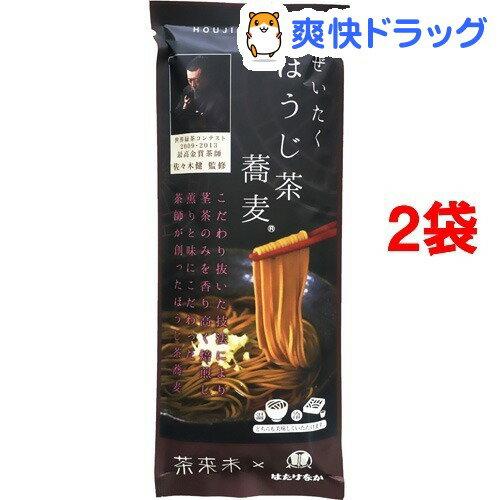 はたけなか製麺 ぜいたくほうじ茶蕎麦(200g*2コセット)