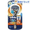 ジレット プログライド フレックスボール パワーホルダー(ホルダー+替刃1コ入)【pgstp】【PGS-GM02】【ジレット】