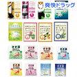 【企画品】きき湯 分包 全17種類アソート+オマケ2包付き(1セット)【きき湯】【送料無料】