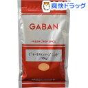 ギャバン 業務用 ジャークチキンシーズニング 袋(100g)【ギャバン(GABAN)】