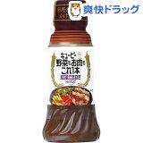 キユーピー 野菜もお肉もこれ1本 和風たまねぎドレッシング(200ml)