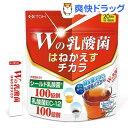 【訳あり】Wの乳酸菌 はねかえすチカラ(1.5g*20袋入)...