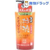 マックス 薬用柿渋ボディソープ(550ml)【薬用柿渋】