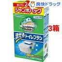 スクラビングバブル 流せるトイレブラシ 付替(72コ(24コ入*3コセ...