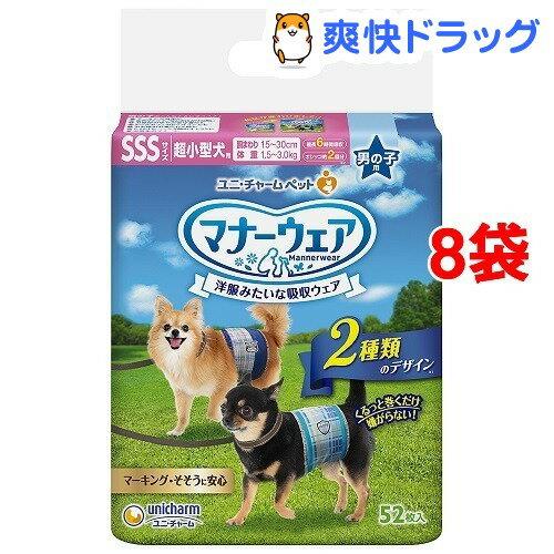 マナーウェア男の子用SSSサイズ 超小型犬用(52枚入*8コセット)【送料無料】