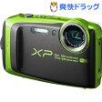 富士フイルム ファインピックス XP120 ライム(1台)【ファインピックス(FinePix)】【送料無料】