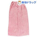 巻きタオル シャーリングカラー 大人 ピンク LL MD454802(1枚入)