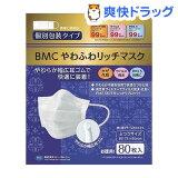BMC やわふわリッチマスク ふつう(80枚入)