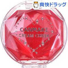 キャンメイク クリームチーク CL01 クリアレッドハート(1コ入)【HLS_DU】 /【キャンメイク(CANMAKE)】[コスメ 化粧品]