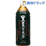 伊藤園 黒豆玄米茶(500mL*24本入)