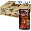 ヘルシアコーヒー 微糖ミルク / ヘルシア☆送料無料☆ヘルシアコーヒー 微糖ミルク(185g*30本入...