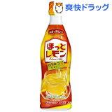 ほっとレモン(470mL*12本入)
