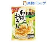 具麺 和風おろし(120g)