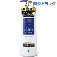 ニュートロジーナディープモイスチャーボディミルク乾燥肌用無香料