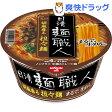 日清麺職人 担々麺(1コ入)【日清麺職人】[インスタント ラーメン]