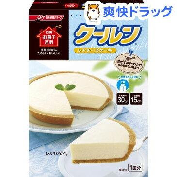 日清 お菓子百科 クールン レアチーズケーキ(130g)【お菓子百科】