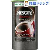 ネスカフェ(NESCAFE) エクセラ エコ&システムパック(210g)