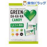 ロッテ グリーン ダカラ キャンディ 袋(79g)