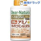 ディアナチュラ ストロング39 アミノ マルチビタミン&ミネラル 100日分(300粒)【Dear-Natura(ディアナチュラ)】[アミノ酸 タブレット]【送料無料】