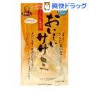 ★税抜3000円以上で送料無料★おいしいササミ ポテト巻き 2本X2コ入