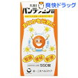 パンラクミン錠(550錠入)【パンラクミン】[乳酸菌 サプリ サプリメント]【送料無料】