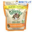 猫用 グリニーズ チキンフレーバー(155g)【猫用 グリニーズ】[グリニーズ 猫 猫用]