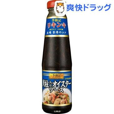李錦記 貝柱入り オイスターソース(255g)【李錦記】