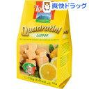 ローカー クワドラティーニ レモン(125g)【ローカー(Loacker)】
