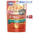 コンボ キャット 海の味わいスープ おいしい減塩 15歳以上 まぐろかにかましらす添え(40g*24コセット)【コンボ(COMBO)】[キャットフード] その1