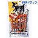 ロゴスペット 国産(岩手県産) 鶏ササミジャーキー肉厚タイプ 200g