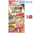 ミニマルランド お豆腐スティック フルーツ入り(12g*3袋セット)【ミニマルランド】